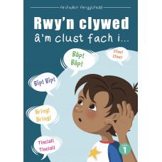 Rwy'n clywed â'm clust fach i...