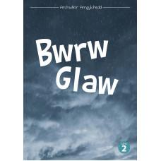 Bwrw Glaw