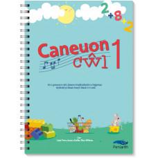 Caneuon Cŵl 1