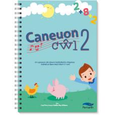 Caneuon Cŵl 2