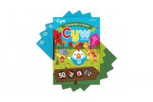 Cylchgrawn Cyw a'i ffrindiau – Tanysgrifiad Medi 2021- Mehefin 2022