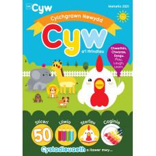 Cylchgrawn Cyw a'i ffrindiau: Mehefin 2021
