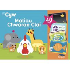 Matiau Chwarae Clai Cyw