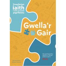 Gwella'r Gair