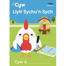 Llyfr Sychu'n Sych Cyw