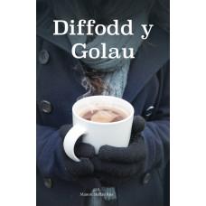 Diffodd y Golau