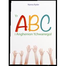 Yr ABC i Anghenion Ychwanegol
