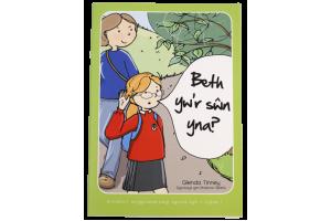 Beth yw'r sŵn yna?