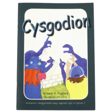 Cysgodion