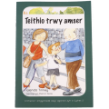 Teithio Trwy Amser