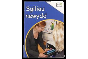 Byw Bywyd - Sgiliau Newydd