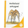 Mêts Maesllan: Anifieiliaid anhygoel