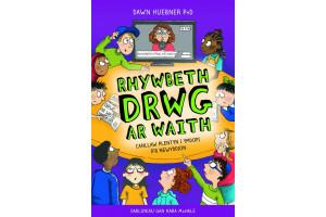 Rhywbeth Drwg ar Waith